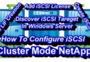 How To Configure iSCSI in SVM NetApp Cluster Mode